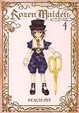 Rozen Maiden 新装版 4 (ヤングジャンプコミックス)