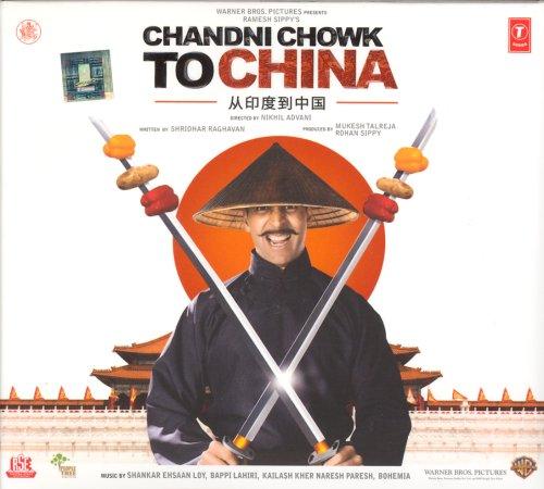 Watch Hindi Movies Online Chandni Chowk To China