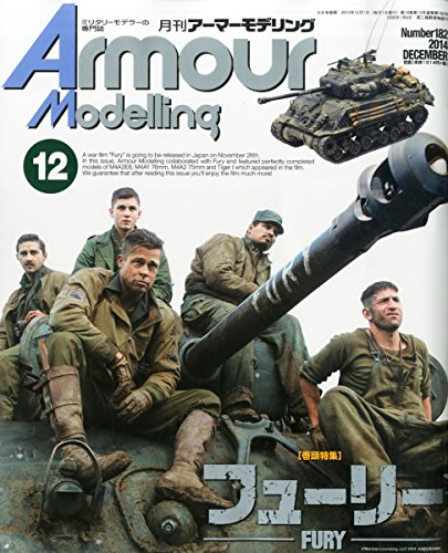 Armour Modelling (アーマーモデリング) 2014年 12月号 [雑誌]