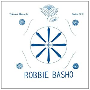The Seal of the Blue Lotus [VINYL]