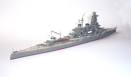 1/700 艦船モデル 高速戦艦 榛名