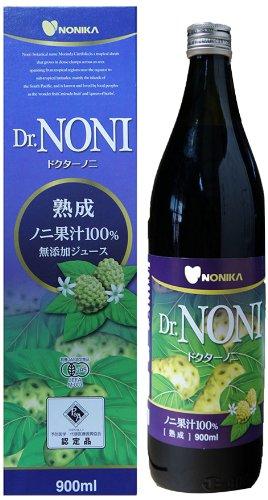 サーブ Dr.NONI 熟成100%ジュース 900ml