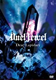 Dear Lapidary [DVD]