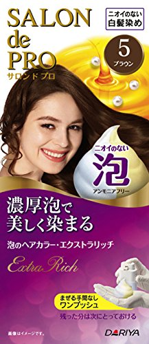 サロン ド プロ 泡のカラー・エクストラリッチ (白髪用) 5 <ブラウン> 1剤:50g+2剤:50g