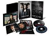 ストロベリーナイト DVDコレクターズ・エディション[DVD]