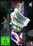 Voltron - Verteidiger des Universums (Defender Box inkl. Schuber und Booklet)