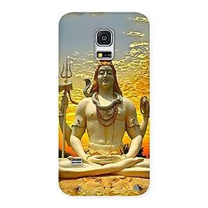 Cute Shiva Samadhi Print Back Case Cover for Galaxy S5 Mini