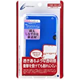 CYBER ・ イージーハードケース ( 3DS LL 用) クリアブルー