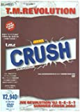 T.M.R.LIVE REVOLUTION '02 B★E★S★T-SUMMER CRUSH 2002-