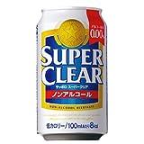 サッポロ スーパークリア 350ml×24本 アルコール0.00%