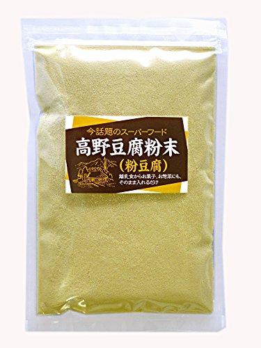 話題のスーパーフード 粉豆腐(高野豆腐粉末)100g