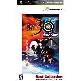 勇者30 SECOND Best Collection