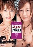 スゴイ! アナルSEX [DVD]
