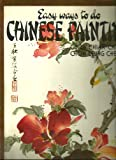 img - for Easy Ways to Do Chinese Painting, Chow Chian-chiu & Chow Leung Chen Ying book / textbook / text book