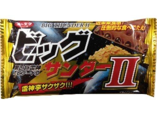有楽製菓 ビッグサンダー 2 1枚×20個