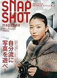 SNAPSHOT magazine