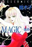 MAGIC ―魔術― (FEEL COMICS)