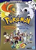 Pokémon HeartGold und SoulSilver Band 1 (Lösungsbuch)