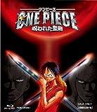 ONE PIECE 呪われた聖剣のアニメ画像
