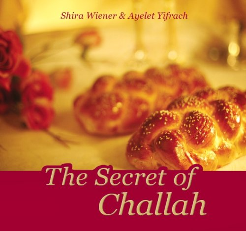 The Secret of Challah by Shira Wiener and Ayelet Yifrach