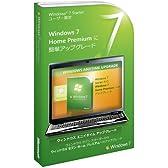 Microsoft Windows Anytime Upgradeパック StarterからHome Premium [パッケージ]