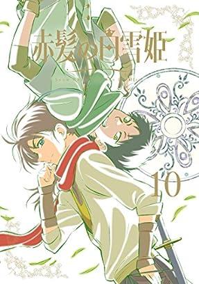 """赤髪の白雪姫 Vol.10 <初回生産限定版>【Blu-ray】"""" width=""""287″ height=""""408″ /></a></p>     </article>         <div class="""