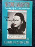 img - for Second Daughter: Growing Up in China 1930-1949 book / textbook / text book