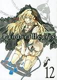 """Afficher """"Pandora Hearts n° 12"""""""
