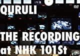THE RECORDING [DVD]