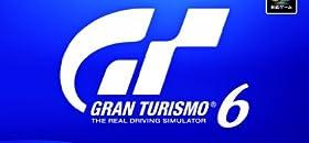 グランツーリスモ6 初回限定版