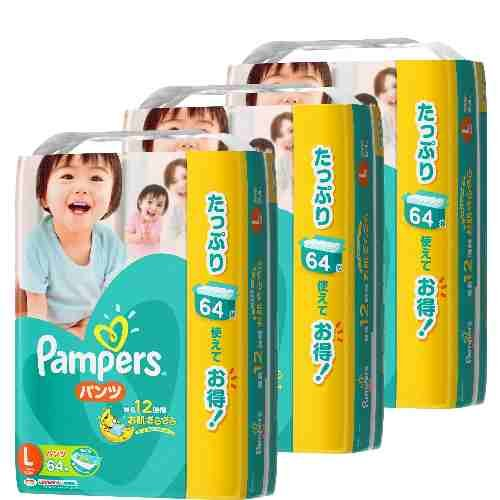 Pampers japan | pampers pants L-size 【 9~14kg 】 192sheets Box Sale 【 64sheets x 3pack 】