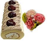 母の日ギフト ロールケーキ 花 選べるロールケーキとハートプリザーブドフラワーセット (神戸モンブランロール) 花とスイーツ