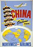 TW82 Vintage 1950 China Chinese Travel Orient Airlines Poster Re-Print - A3 (432 x 305mm) 16.5