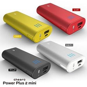 cheero Power Plus 2 mini 6000mAh