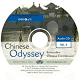 img - for Chinese Odyssey 3 & 4: Innovative Chinese Courseware - Audio CD (Chinese Edition) book / textbook / text book
