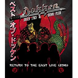 Return to the East Live 2016 / [Blu-ray]