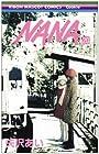 NANA 第20巻 2008年09月12日発売
