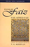 img - for Poems by Faiz (English and Urdu Edition) book / textbook / text book