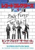 レコード・コレクターズ 2012年 04月号