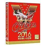 CARP2016熱き闘いの記録 V7記念特別版 ~耐えて涙の優勝麗し~ 【Blu-ray2枚組】