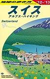 A18 地球の歩き方 スイス 2012~ / 地球の歩き方編集室 のシリーズ情報を見る