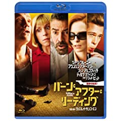 �o�[���E�A�t�^�[�E���[�f�B���O [Blu-ray]