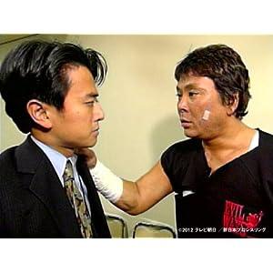 ワールドプロレスリング 実況アナウンサー2大受難史 ~飯塚vs野上 大仁田vs真鍋~ [DVD] (2012)
