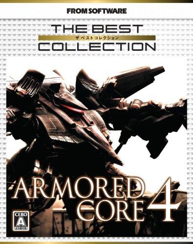 アーマード・コア 4 (The Best Collection)