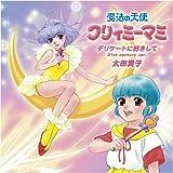 アニメ主題歌のセルフカバー曲集「アニソンNo.1 〜Vol.2〜」