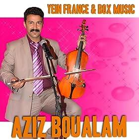 Amazon.com: Hada Hal Lhob: Aziz Boualam: MP3 Downloads