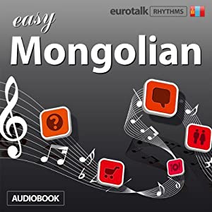 Rhythms Easy Mongolian Audiobook
