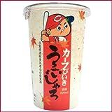 うまいじゃろ カープびいきカップ(清酒)200ml