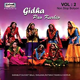 Amazon.com: Gidha Pao Kurhio, Vol. 2: Various artists: MP3 Downloads