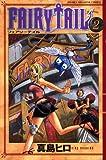 FAIRY TAIL 2 (少年マガジンコミックス)
